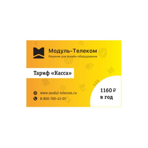карта +для осаго онлайн купить
